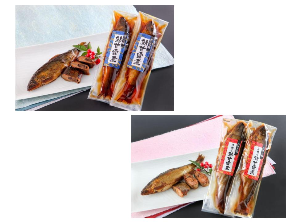 鮎の甘露煮セット(贈呈用折箱入り)